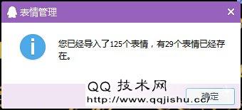 恶搞qq原版小黄脸表情包图片