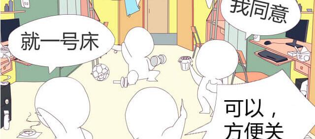 动漫 卡通 漫画 素材 头像 640_283