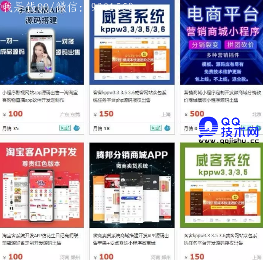 企业网站源码怎么变现_企业flash网站源码 (https://www.oilcn.net.cn/) 网站运营 第1张